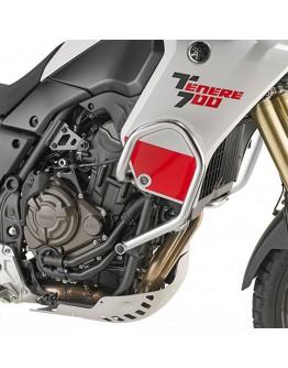 Givi Προστατευτικά Κάγκελα Yamaha Tenere 700 19 TN2145OX