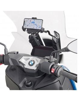 Givi Μπάρα BMW C 400 X 19-20 FB5130