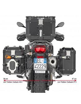 Givi Βάσεις Πλαϊνών Βαλιτσών BMW F 750/850 GS 18-19 PL5127CAM