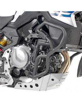 Givi Προστατευτικά Κάγκελα BMW F 750/850 GS 18-19
