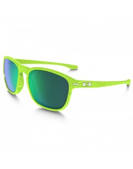 Oakley Enduro Fingerprint Retina Burn Jade Iridium