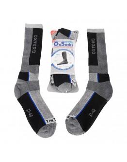 Ox Socks Δύο Ζευγάρια Κάλτσες