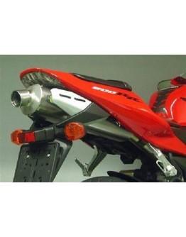 Arrow Εξάτμιση CBR 600 RR 03/04