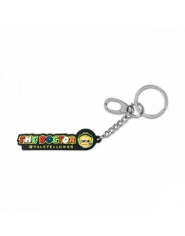 Cupolino Key Ring Μπρελόκ
